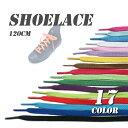 [送料無料]シューレース 120cm[選べるカラー全17色]靴ひも 靴紐 くつひも カラー カラフル スニーカー ネオンカラー(イエロー/ピンク/ブルー/パープ...