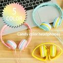★■[送料無料]マカロンカラーヘッドフォン[選べるカラー全5色]スマホ対応 オーディオ ヘッドホン MP3 おしゃれ カラ…