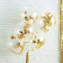 メール便可!【Gingerray】ロンドンから届いた<ゴールド>星のかたちのコンフェッティがセットされたクリア(透明)バ…