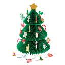 【merimeri christmas】毎日ひとつづつオーナメントを飾る クリスマスツリー アドヴェントカレンダー