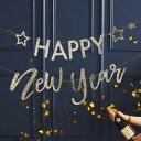 あす楽!【GingerRay】ゴールドグリッター HAPPY NEW YEAR スターガーランド 2020年 カウントダウン 新年 お祝い…