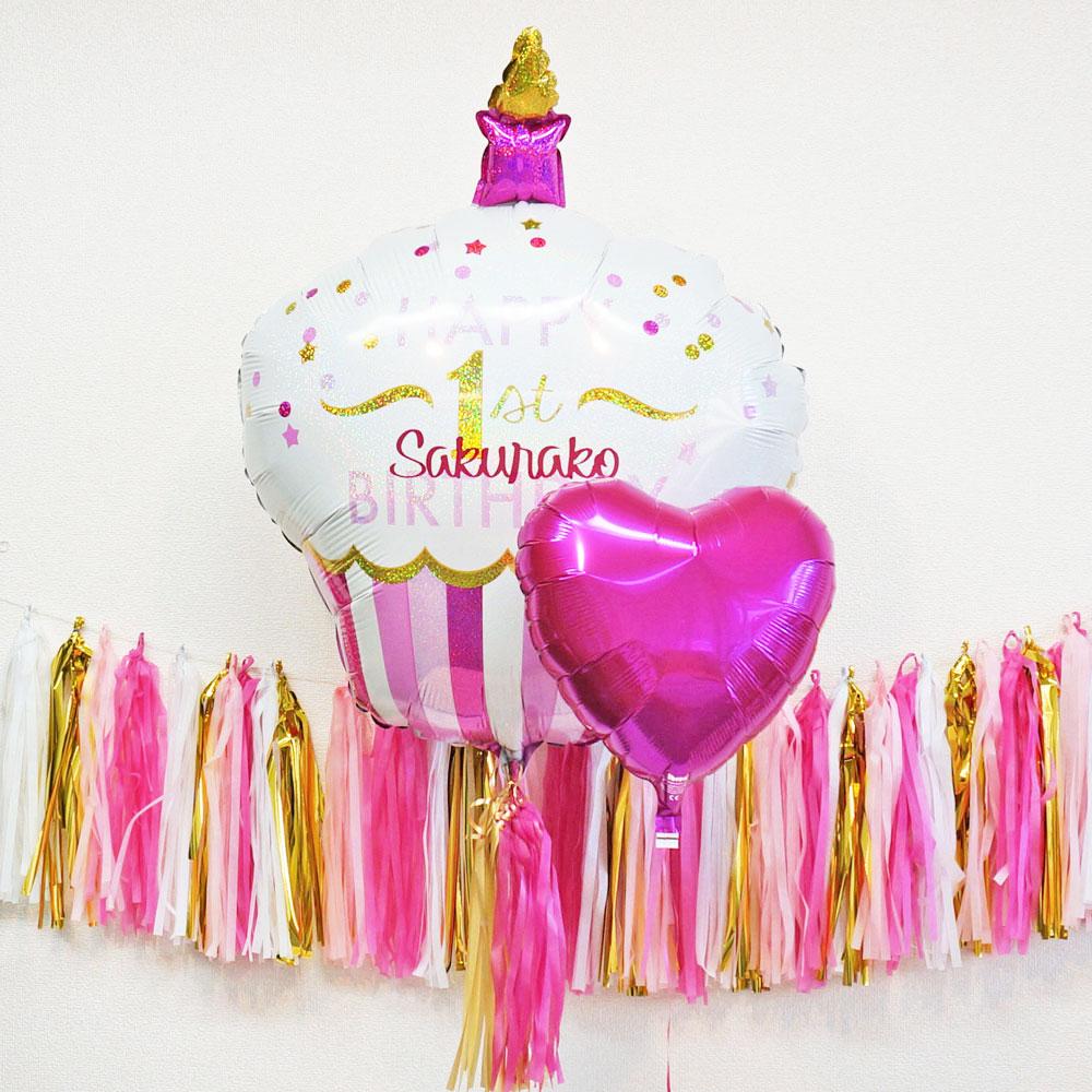 送料無料!1歳のお誕生日バルーンにお名前が入れられちゃうタッセルフリンジ付きビッグカップケーキバルーン ブーケ スクリプトメッセージ 飾り付け 女の子