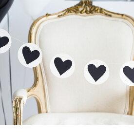 ★30%OFF あす楽!【MYMINDSEYE】ブラック&ホワイト ハートマークのミニコンフェッティガーランド 2.7メートル