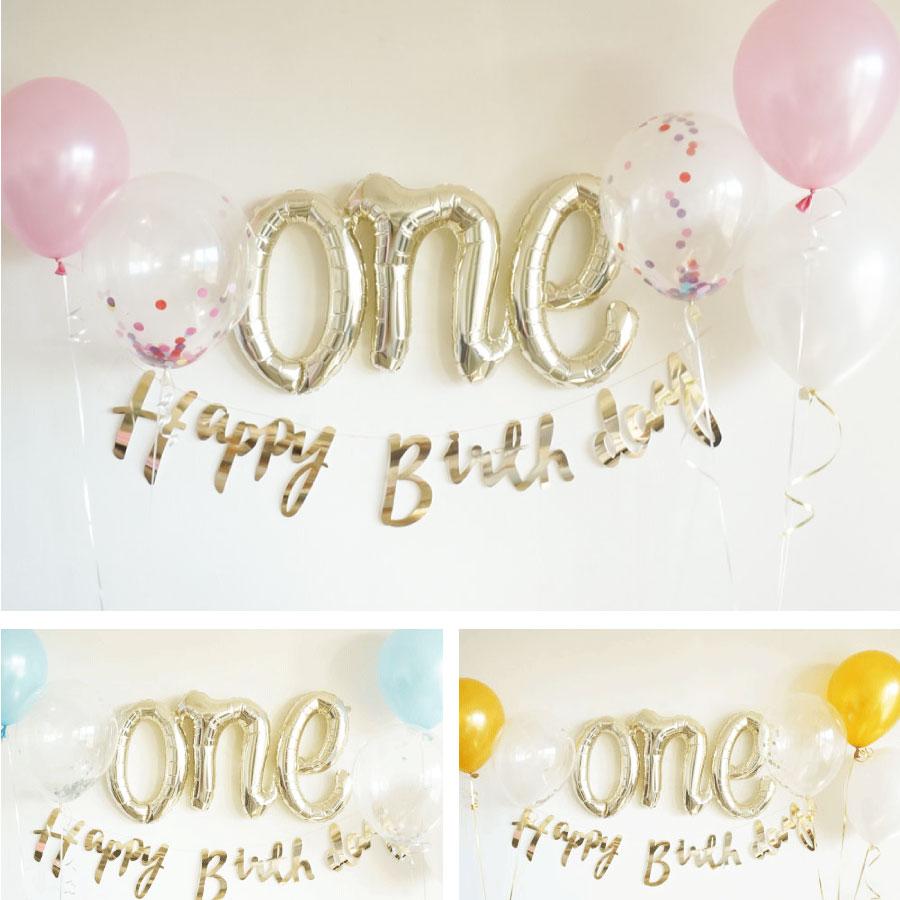 あす楽!メール便送料無料!スクリプトoneバルーン、スクリプトHAPPY BIRTHDAYガーランド、コンフェッティバルーンセット 1歳のお誕生日