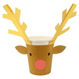 あす楽!【merimeri】クリスマスパーティーにかわいい!ツノの大きなトナカイさんの紙コップ 8カップセット