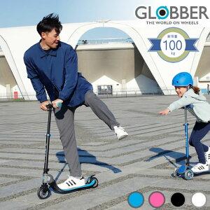 【送料無料&ポイント10倍】GLOBBER グロッバー フロー/フォーダブル ファーストスクーター 長く使える 乗用玩具 足けり 足こぎ キックバイク ランニングバイク ローラースルー 自宅待機 おう