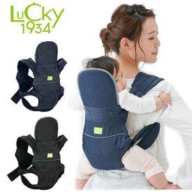 LUCKY 1934 (ラッキー1934) オンバックスキャリアベーシック ひもタイプ子守帯 昔ながら おんぶひも おんぶ紐 抱っこひも 出産祝い A1250 | ベビー 赤ちゃん あかちゃん 新生児 ベビー用品 おんぶ 抱っこ紐 おんぶ簡単 首かっくん防止だっこひも だっこ紐