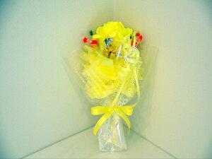 キャンディーフラワー【ミニブーケ 黄色】花 誕生日 プレゼント 女性 母 祖母 女友達 退職祝い 上司 還暦祝い 結婚記念日 両親 母の日 お花 お祝い 母の日ギフト 子供 子供会 発表会