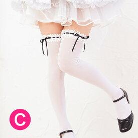 ホワイトレース中通しリボン付オーバーニーソックス【日本製のオリジナルオーバーニーソックス・コスプレ衣装やメイド服にもぴったり合います】(白)