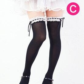 ブラックレース中通しリボン付オーバーニーソックス【日本製のオリジナルオーバーニーソックス・コスプレ衣装やメイド服にもぴったり合います】(黒)