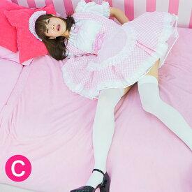 ラフィーネメイド服(ベビーピンク・ベビーパープル・ベビーブルー)ミニ丈パステルカラーのメイド服【送料無料】M,XLサイズあり♪