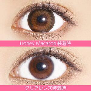 Marble1monthマーブルワンマンス/HONEYMACARON-ハニーマカロン-