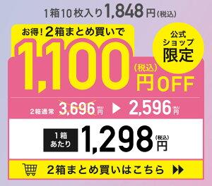Marble1day/2箱まとめ買いで1,100円OFF