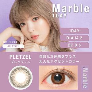 Marble1day/PLETZEL-プレッツエル-