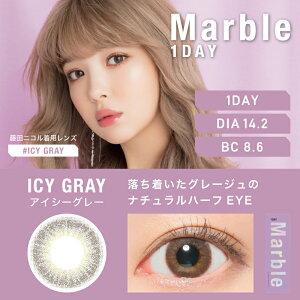 Marble1day/ICYGRAY-アイシーグレー-