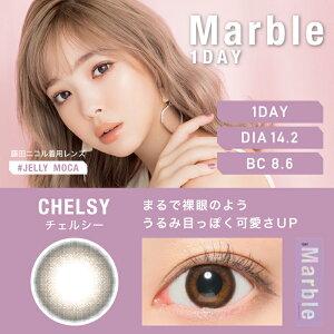 Marble1day/CHELSY-チェルシー-