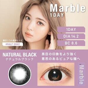 Marble1day/NATURALBLACK-ナチュラルブラック-