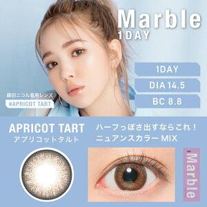 Marble1day/APRICOTTART-アプリコットタルト-