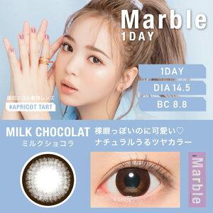 Marble1day/MILKCHOCOLAT-ミルクショコラ-