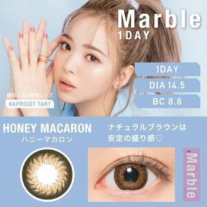 Marble1day/HONEYMACARON-ハニーマカロン-