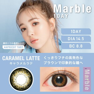 Marble1day/CARAMELLATTE-キャラメルラテ-
