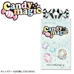 【キャンマジ公式】キャンディーマジックCRYSTALシルバー1枚入り【カラコン度あり度なし1ヶ月14.5mmダレノガレ明美】