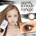 エントリー ポイント キャンマジ シークレット キャンディー マジック チョコレート