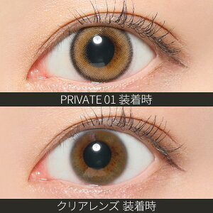 ReVIA1dayCOLOR/PRIVATE01-プライベート01
