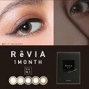 【送料無料】カラコン ReVIA 1month /COLOR 度あり1枚入り[レヴィア1カ月 ワンマンス 度あり カラーコンタクトレンズ …