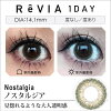 Amuro NAMI, coloured ReVIA 1month /COLOR度 and 1 pkg [Levine once a month and adult coloured Namie Amuro]