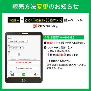 ReVIA1dayCIRCLE/販売方法変更のお知らせ