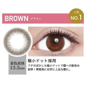 ReVIA1day/CIRCLE/BROWN-ブラウン
