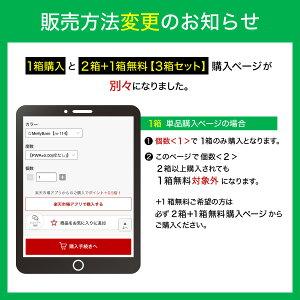 ReVIA1dayCOLOR/販売方法変更のお知らせ