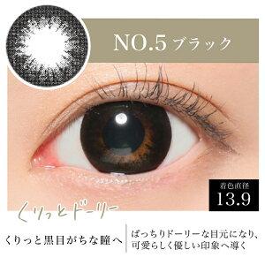 secretcandymagic1day/No.5-ブラック-