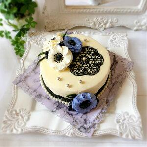 アネモネとパールのケーキ(チーズケーキ味)【バタークリームケーキ インスタ映え ケーキ スイーツ 誕生日ケーキ バースデーケーキ ホールケーキ 美味しいケーキ チーズケーキ バターク