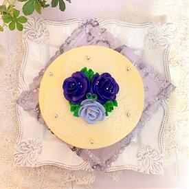 3つの青いバラのケーキチーズケーキ味 5号【バタークリームケーキ インスタ映え ケーキ スイーツ 誕生日ケーキ バースデーケーキ ホールケーキ フラワーケーキ 美味しいケーキ 花 バラ チーズケーキ チーズ風味 かわいい ギフト メッセージ】