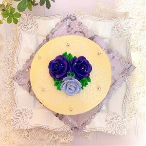 3つの青いバラのケーキチーズケーキ味 5号【バタークリームケーキ インスタ映え ケーキ スイーツ 誕生日ケーキ バースデーケーキ ホールケーキ フラワーケーキ 美味しいケーキ 花 バラ チ