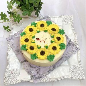 デイジーリースのケーキ チーズケーキ味 5号【 ケーキ インスタ映え スイーツ バタークリームケーキ バタークリーム 誕生日ケーキ バースデーケーキ ホールケーキ 美味しいケーキ 冷凍ケ