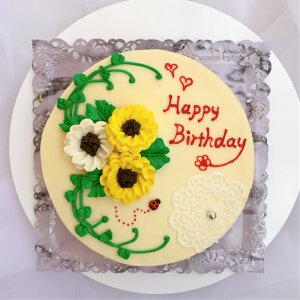 3つのデイジーのケーキ 5号【 ケーキ インスタ映え ケーキ スイーツ バタークリームケーキ バタークリーム 誕生日ケーキ バースデーケーキ ホールケーキ 美味しいケーキ 冷凍ケーキ 花 レモ