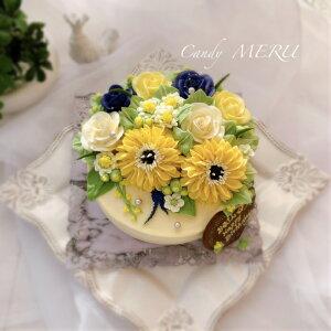 黄色いリアルフラワーのケーキ(チーズケーキ 味)5号【 ケーキ バタークリームケーキ バタークリーム 誕生日ケーキ バースデーケーキ インスタ映え スイーツ ケーキ 花 誕生日 サプライズ