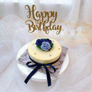 3つの青いバラのフラワーケーキ ケーキトッパー付【チーズケーキ味 5号バタークリームケーキ インスタ映え ケーキ スイーツ 誕生日ケーキ バースデーケーキ ホールケーキ フラワーケー