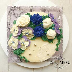 青い花畑のケーキ(チーズケーキ味) 5号【ケーキ バタークリームケーキ 誕生日ケーキ バースデーケーキ ホールケーキ 美味しいケーキ 花 バラ チーズケーキ チーズ風味 バタークリーム