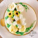 花畑クリームチーズケーキ 【バタークリームケーキ インスタ映え ケーキ スイーツ 誕生日ケーキ バースデーケーキ ホ…