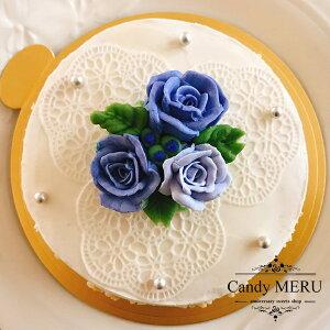 シュガーレースと青いお花のケーキチーズケーキ味【バタークリームケーキ インスタ映え ケーキ スイーツ 誕生日ケーキ バースデーケーキ ホールケーキ フラワーケーキ 美味しいケーキ 花