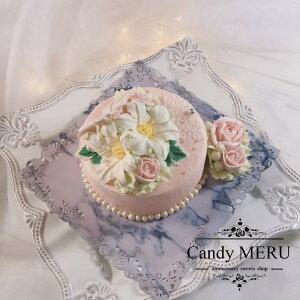 カサブランカとパールのケーキ(チーズケーキ味)【バタークリームケーキ インスタ映え ケーキ スイーツ 誕生日ケーキ バースデーケーキ ホールケーキ 美味しいケーキ  チーズケーキ バタ