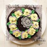 パンジーリースのチョコケーキ【ケーキチョコケーキチョコレートケーキバタークリームケーキバタークリームホールケーキ美味しいケーキ誕生日ケーキチョコ花可愛いかわいい美味しいおいしいギフトプレゼントメッセージ無料】