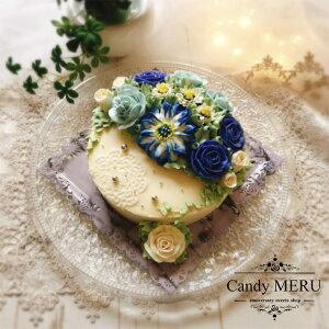青いリアルフラワーとシュガーレースのケーキ(チーズケーキ味)【ケーキ インスタ映え ケーキ スイーツ バタークリームケーキ 誕生日ケーキ バースデーケーキ ホールケーキ 美味しいケ