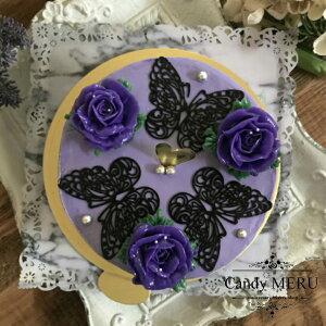 紫のばらと蝶のクリームチーズケーキ 【チーズクリームケーキ インスタ映え ケーキ スイーツ バタークリーム 誕生日ケーキ バースデーケーキ ホールケーキ 美味しいケーキ 花 バラ チーズ