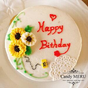 3つのデイジーのケーキ 【 ケーキ インスタ映え ケーキ スイーツ バタークリームケーキ バタークリーム 誕生日ケーキ バースデーケーキ ホールケーキ 美味しいケーキ 冷凍ケーキ 花 レモ