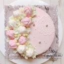チューリップとシュガーレースのケーキ(チーズケーキ味)【バタークリームケーキ インスタ映え ケーキ スイーツ 誕生…